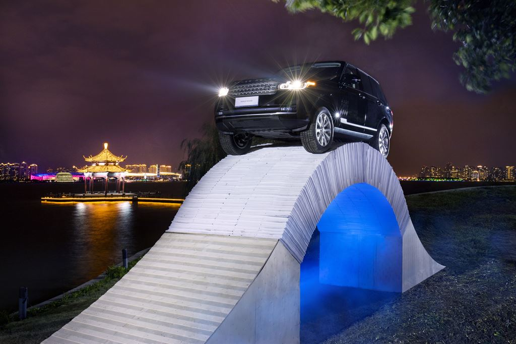 Range Rover Paper Bridge